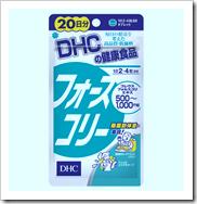 DHCフォースコリーの口コミ・評判~効果&副作用の危険~