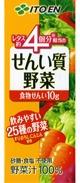 伊藤園 せんい質野菜